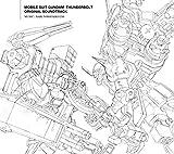 Animation Soundtrack - Mobile Suit Gundam Thunderbolt Original Soundtrack Feat. Naruyoshi Kikuchi [Japan LTD Blu-spec CD II] VRCL-30088