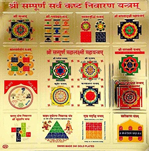 sri-shri-sampooran-sarv-kashta-nevadan-yantra-6x6-energized-high-quality-embossed-printing-with-gold