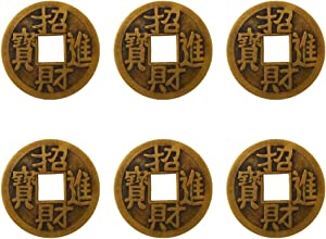 6pcs 1.5 Inch Chinese Fortune Coins Feng Shui I-Ching Coins Chinese Good Luck Coins + Gift Bag (Zhaocai Jinbao,Yellow)