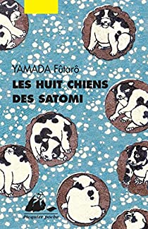 Les huit chiens des Satomi par Yamada