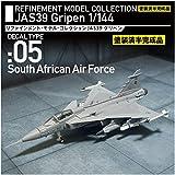 1/144 グリペン 南アフリカ機カラー 半完成品モデル Z-533
