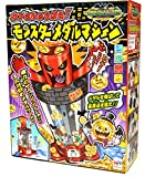 After school monster Vegas Monster medal machine MegaHouse