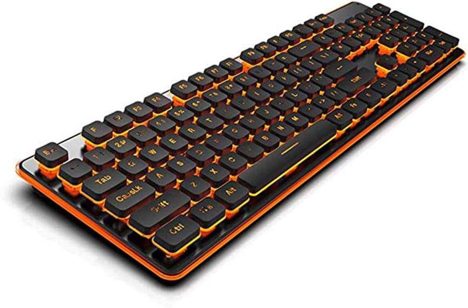 HourenJP Steampunk Membrane Flat-Spring Keyboard,Orange Backlit Chocolate Keycaps Water Resistant Anti-ghosting Removable No Lagging for Windows7//8//10 iOS