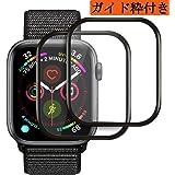 【2枚/ガイド粋】 Ibeth Apple Watch Series 4 44mm フィルム アップルウォッチ 保護フィルム 液晶保護フィルム 【飛散防止/高感度/撥水性/気泡ゼロ/指紋防止/高透過率】(44mm)