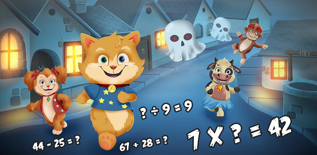 Amazon.com: Toon Math: Endless Run and Math Games - Be a ninja and beat the  monster in this super cool math game, as a runner in this free endless  running adventure you