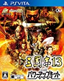 Sangokushi 13 with Power Up Kit PS Vita SONY PLAYSTATION JAPANESE VERSION