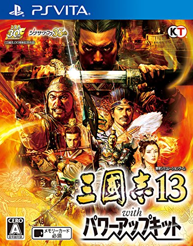 Sangokushi 13 with Power Up Kit PS Vita SONY PLAYSTATION JAPANESE VERSION by KOEI TECMO