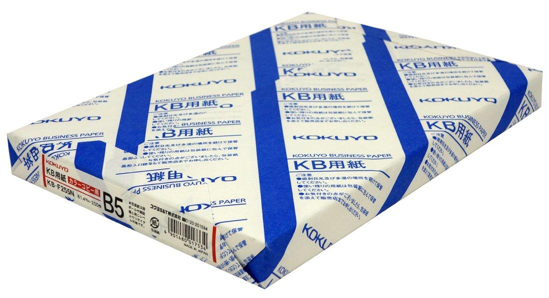 Japan-Import Kokuyo KB Papier Farbkopierblatt B5 250 KB-F255