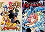 Magic Knight Rayearth Part 1 + 2 - Complete Anime DVD Collection