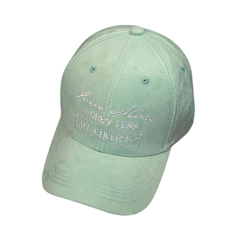Baseball Kappe DDLBiz® jungen Mädchen Stickerei Baumwolle Baseball Cap Hip Hop Hut