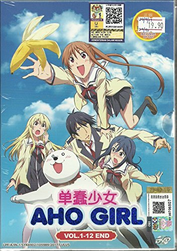 AHO GIRL - COMPLETE ANIME TV SERIES DVD BOX SET (12 EPISODES)