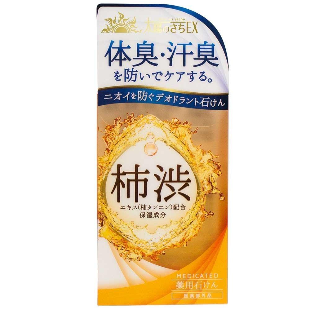【マックス】太陽のさちEX 柿渋のサムネイル