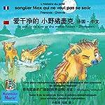 L'histoire du petit sanglier Max qui ne veut pas se salir. Français - Chinois: ai gan jin de xiao ye zhu maike. Fawen - Zhongwen | Wolfgang Wilhelm