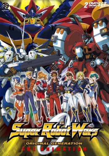 Super Robot Wars: The Original Generation ()
