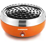 CHEEKON Portable Charcoal Grill, BBQ, Barbecue, Great for Picnics, Tailgating, Camping, Rving and Backyards, Produces Less smoke, Orange, DIA 14 x H 7 Inch