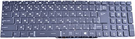 NEW For MSI MS-1781 MS-1782 MS-1783 MS-1785 keyboard US Color Backlit Crystal