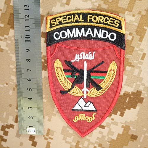 Afghanistan Special Forces Commando MARSOC ANASF ANA Afghan Army Touch Fastener Patch