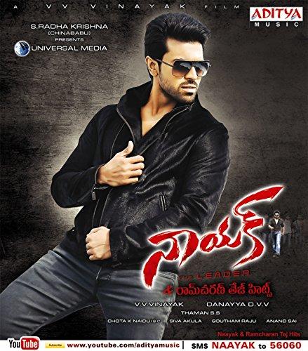 ram charan tamil movie mp3 free download