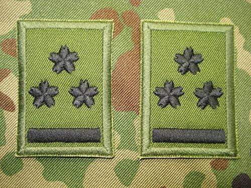 自衛隊 章 陸上 階級 階級章 (自衛隊)