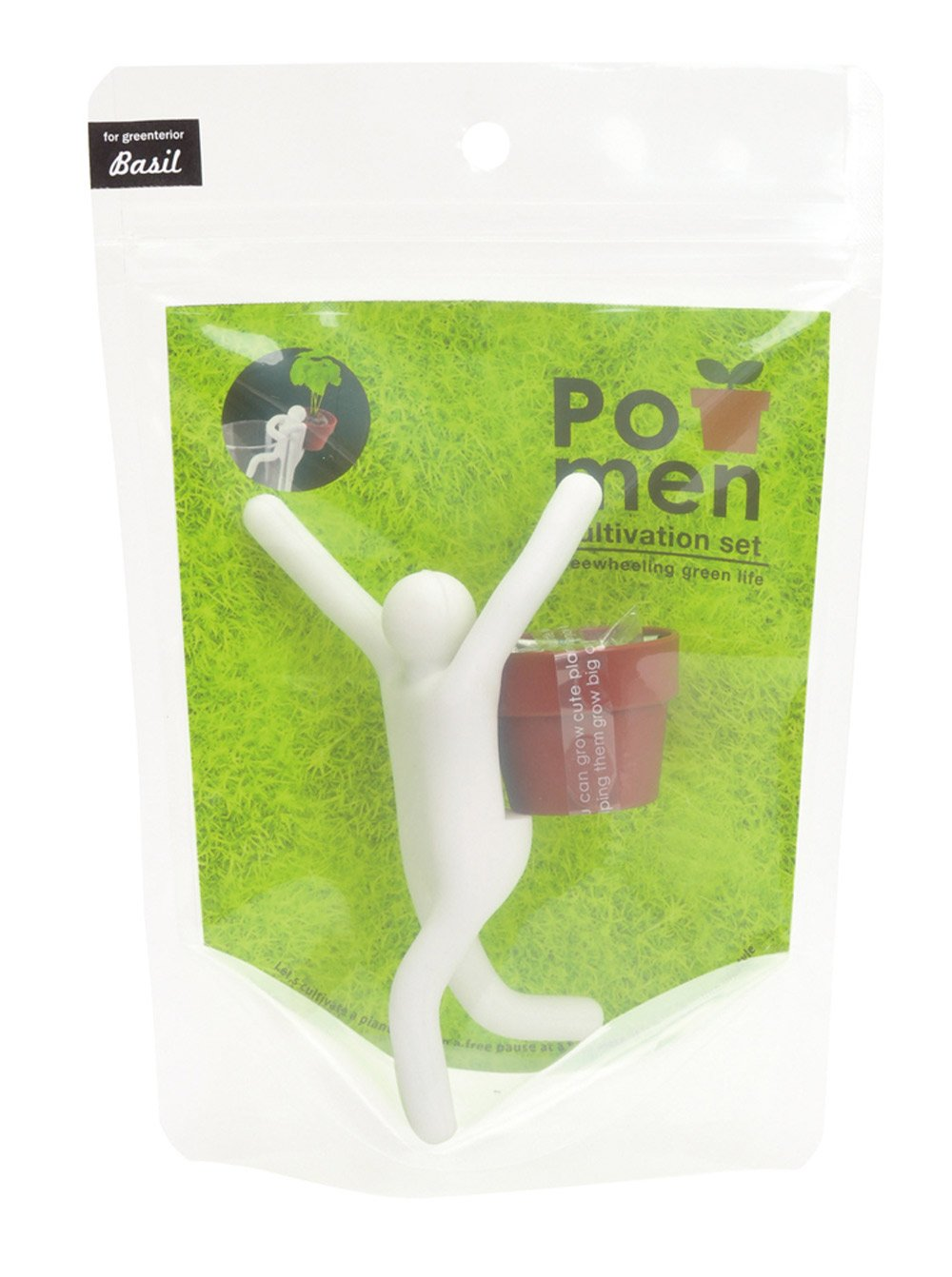 Potman Plant White (Basil)