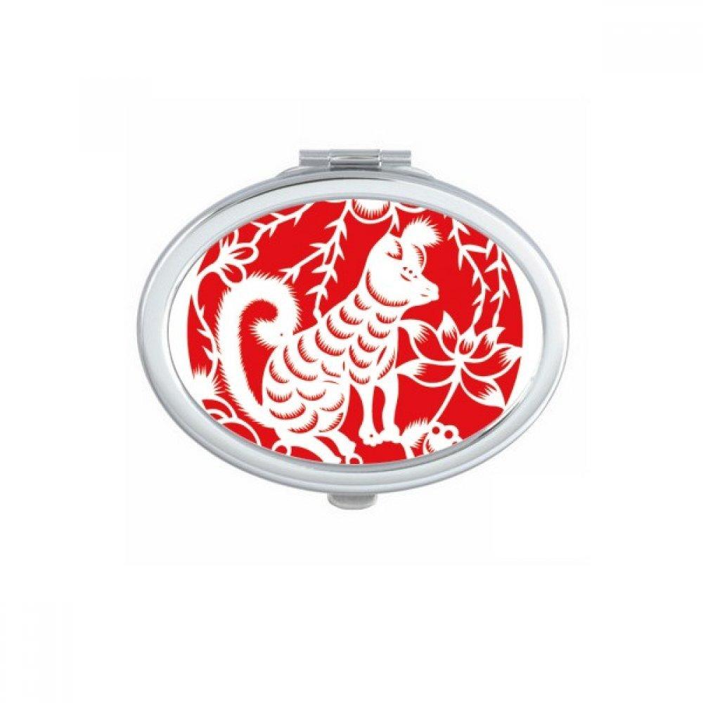 DIYthinker Paper-cut Dog Animal China Zodiac Art Oval Compact Makeup Mirror Portable Cute Hand Pocket Mirrors Gift