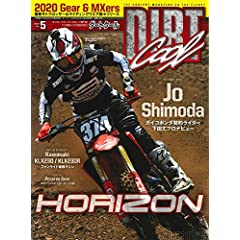 DIRT Cool 最新号 サムネイル