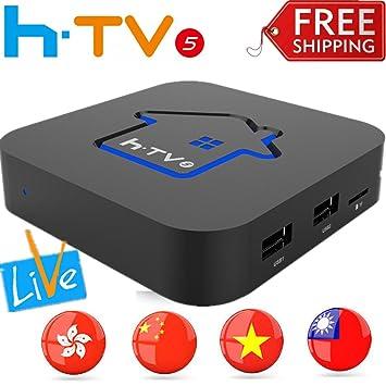 HTV 5 Chinese/HK/TW TV Live IPTV BOX: Amazon co uk: Hi-Fi & Speakers