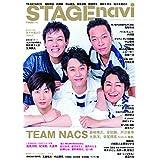 STAGE navi Vol.4