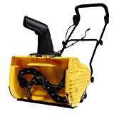 HAIGE 電動除雪機 家庭用 ミニ 小型 除雪機 1600Wモーター搭載 除雪幅50cm HG-K1650