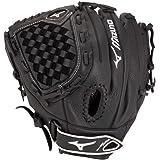 "Mizuno Prospect Select Series Fastpitch Softball Glove 12"""