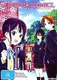 Kokoro Connect | Anime | NON-USA Format | PAL Region 4 Import - Australia