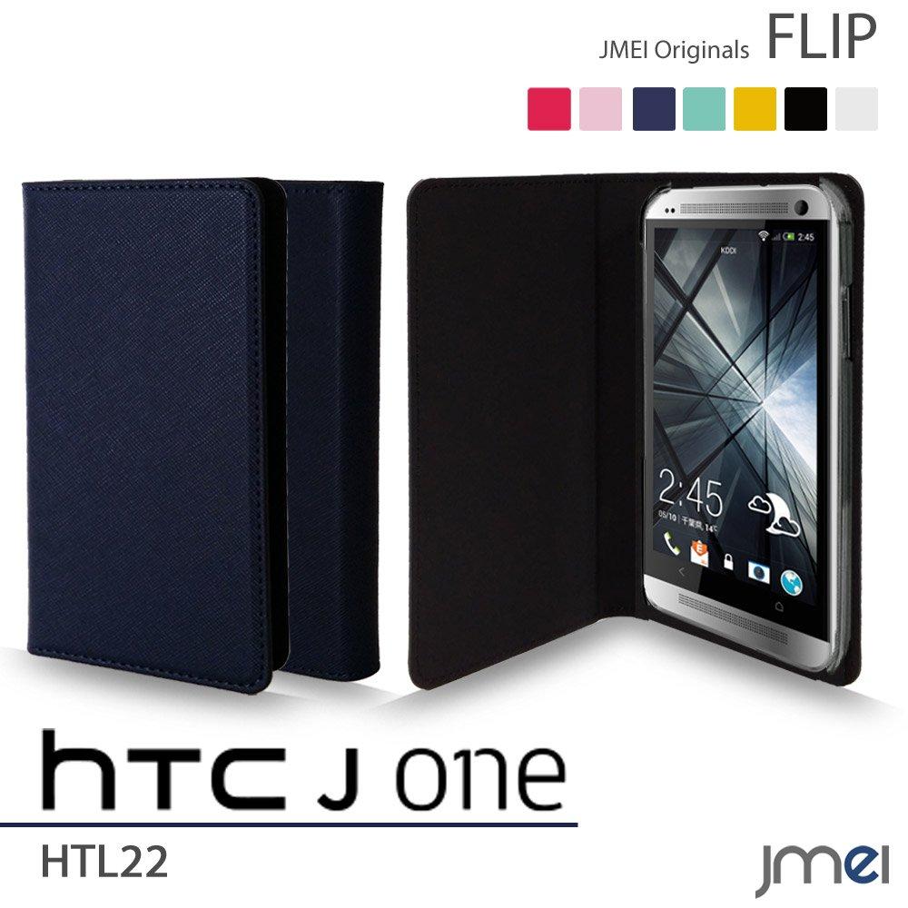 Amazon | au HTC J One HTL22 ケ...