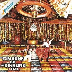 Bolo Bolo Kuchh To Bolo (Zamaane Ko Dikhana Hai / Soundtrack Version)