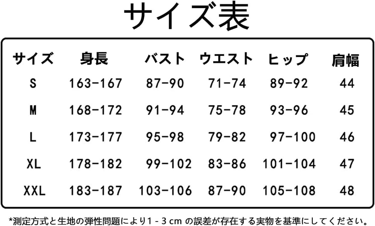 【花垣武道 (はながきたけみち) 】東京リベンジャーズ コスプレ 衣装