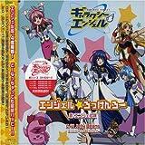 Galaxy Angel Op & Ed Themes