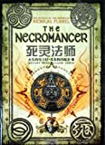 download ebook the necromancer (chinese edition) pdf epub