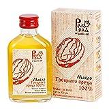 Extra Virgin Walnut Oil 3.4 fl oz/100 ml Organic Cold Pressed Unrefined Raw Non GMO