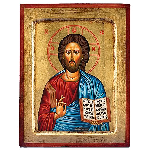 Christ the Teacher Greek Painted Icon by Catholic Gifts USA