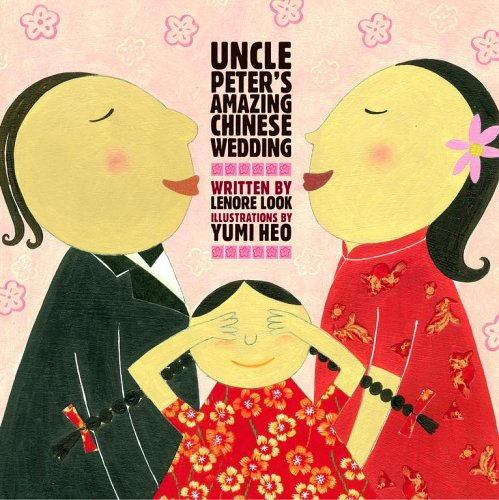 Famous Children's Books Costumes (Uncle Peter's Amazing Chinese Wedding)