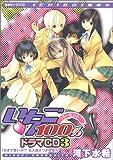 Drama CD series