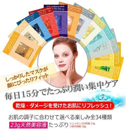Sheet mask pack Korea Cosmetics [MJ-CARE] Random 30 sheets set * deals popular No.1