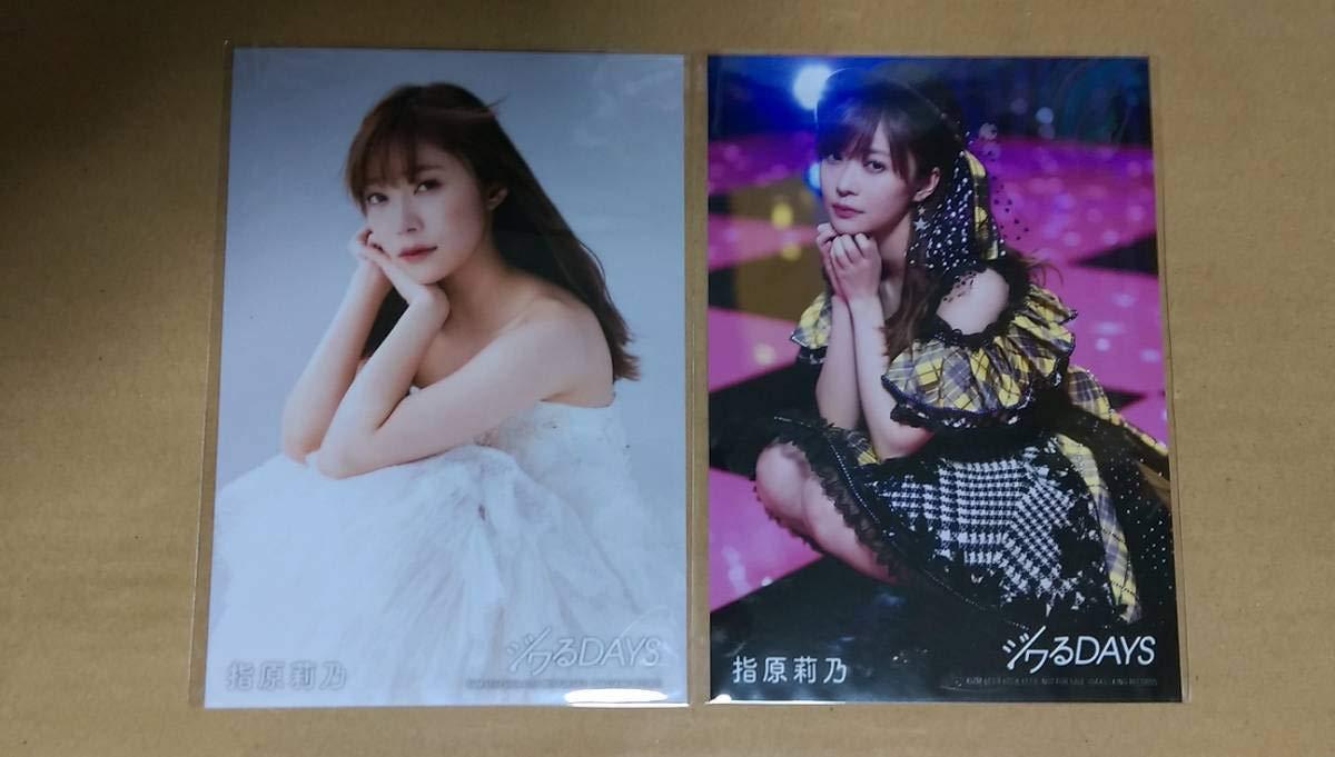 AKB48 ジワるDAYS 通常盤 封入生写真 指原莉乃 2種コンプ HKT48   B07Q75FTJD