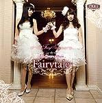 オリジナル曲|Fairy Story