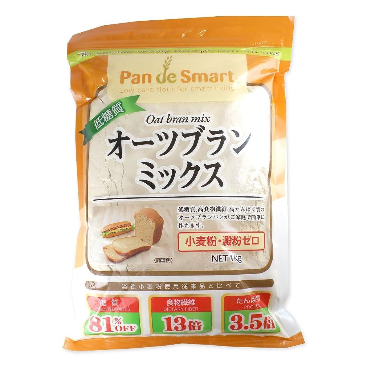 ヤギルアーテザー波里 グルテンフリーお米の粉で作ったミックス粉パン用  500g×5個