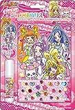 Glitter Jewel Coloring pounding! Cure (japan import)
