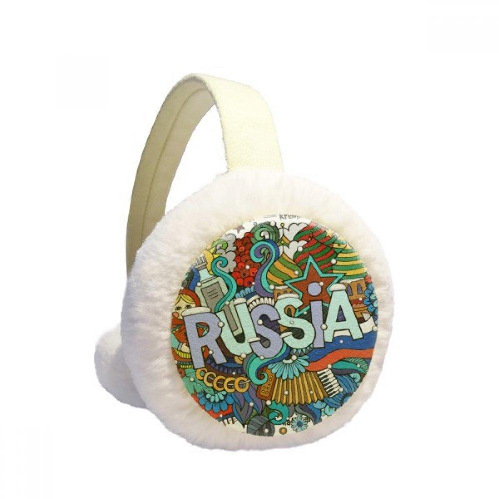 Russia Winter Accordion Casino Illustration Winter Earmuffs Ear Warmers Faux Fur Foldable Plush Outdoor Gift