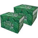 キューサイ青汁30包(粉末タイプ)2箱まとめ買い/国産ケール100% (7g×30包)