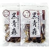 【わけあり】青森県産 熟成黒にんにく 『熟成黒青森 各サイズ片詰合わせ 』200g 2袋