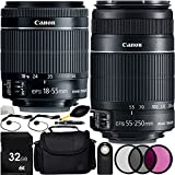 MUST HAVE Dual Lens Kit for Canon Rebel T1i, T2, T3i, T4i, T5i, T6i, T6s, SL1, 60D, 70D, 7D, 7D Mark II 760D 750D Digital SLR Cameras. Includes Canon EF-S 18-55mm f/3.5-5.6 IS STM Lens + Canon EF-S 55-250mm f/4-5.6 IS STM Lens + MORE - International Version (No Warranty)