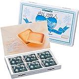 白色恋人 白巧克力夹心饼干18枚198g(日本进口)(亚马逊自营商品, 由供应商配送)